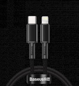 Buy BASEUS Type-C to Lightning cable in Sri Lanka